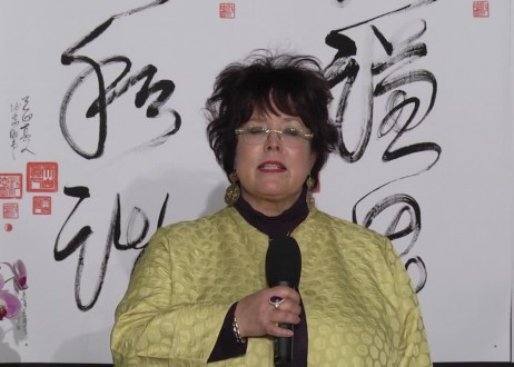 Tao Calligraphy Benefits Health, Relationships, Business And More